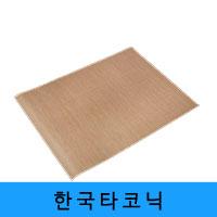 테프론시트 1/2빵판용-260*360